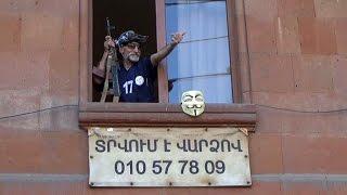 Ереван: мятежники не сдаются(, 2016-07-24T05:02:36.000Z)