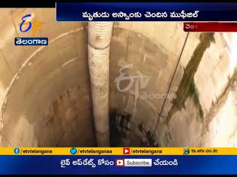 Accident at a Tunnel Way at Devadula Project | One Dead at Venkatapur