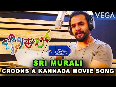Sri Murali Croons Bicycle Boys Kannada Movie Song || Latest Kannada Movie 2016