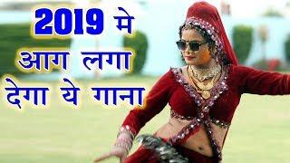 अब हिलेगा पूरा राजस्थान # मैना के डान्स ने तो घायल ही कर दिया छक्के छुड़ा दिये सब के ये गाने