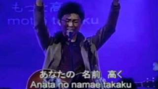 Stronger - Hillsong - Japanese - lyrics