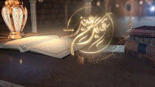 Ramadan Kareem Intro Template - After Effects Template