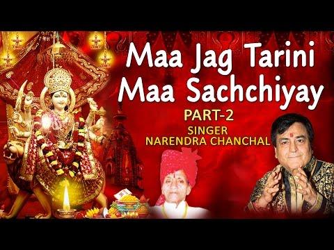 Maa Jag Tarini Maa Sachchiyay Devi Bhajans By...