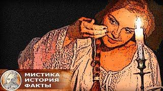 Как на Руси определяли и снимали порчу или сглаз, как выглядит подклад на порчу