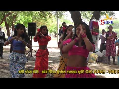 Ranwan Dul Karalin   Nethra Dancing Acadamy