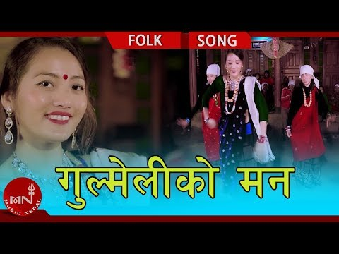 New Lok Dohori 2074/2018   Gulmeliko Mann - Dipak Pariyar & Kusum Pariyar Ft. Krishna & Bindu
