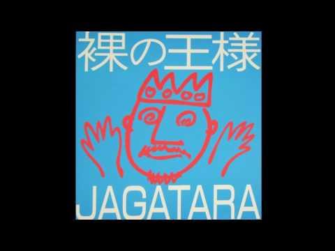JAGATARA  |  岬で待つわ (Misaki De Matsu Wa - Waiting at the Cape)  |  1987