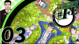 Tokyo Mirage Sessions #FE Let's Play - Part 3 (Cool Menu Screen)
