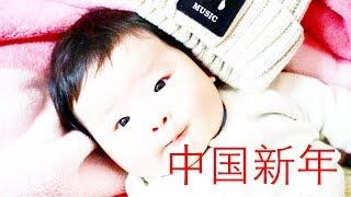 Çin Şirketleri Listesi Çin Şirket Adları