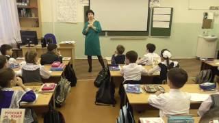 Урок русского языка во 2 классе Кожухова Ольга Борисовна