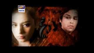 Daagh OST Full Title Song - ARY Digital Drama