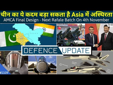 Defence Updates #1109 - China-France Nuke Tech, Next Rafale Batch, AMCA Final Design Changes