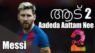 Lionel Messi -  Aadu 2 ●  Aadeda Aattam Nee ● Mega Skills