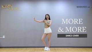 [Yen Queen] 트와이스(TWICE) - MORE&MORE (모어앤모어) 거울안무 (mirroed ve…