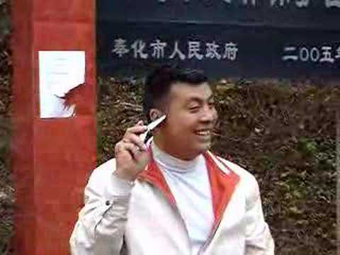 phonecall in ningbo