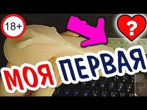 С любовью оттрахал ухоженную подругу порно видео онлайн
