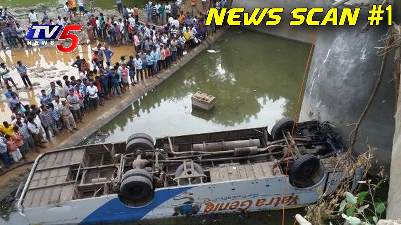 Debate On Khammam Bus Accident - Bus Plunges Into Canal | News Scan #1 |  Telugu News | TV5 News