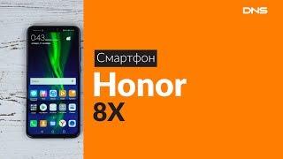 Распаковка смартфона Honor 8X / Unboxing Honor 8X