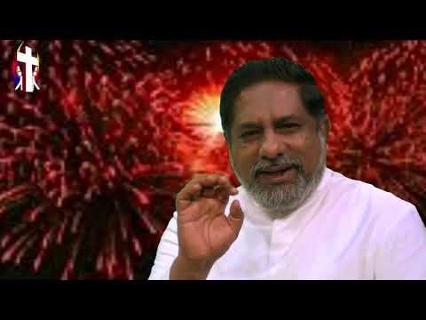 Sinhala Preaching Thought For The Day   02nd January 2018 ගරු ඩැරල් කූඤ්ඤ පියතුමා