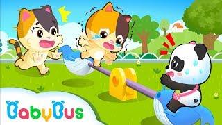 Gambar cover 公園でシーソー遊び   子供向け安全教育   赤ちゃんが喜ぶアニメ   動画   ベビーバス  BabyBus