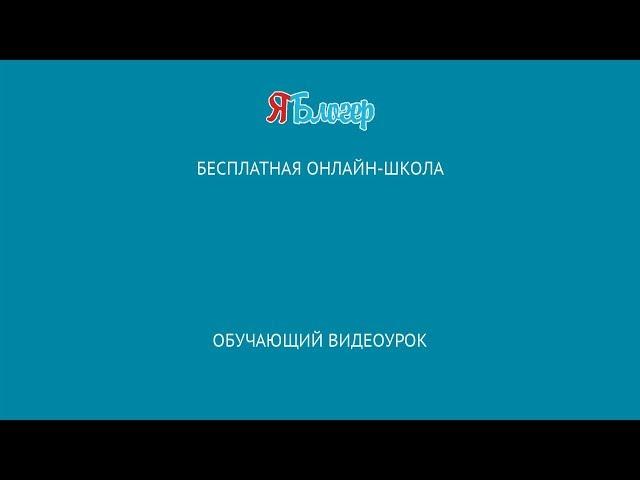 Единный аккаунт Яндекс   Яндекс Диск и Яндекс Кошелек