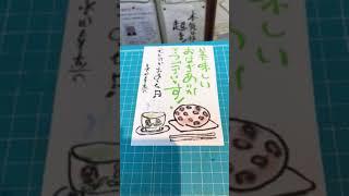 熊本 仏壇店 おはぎ お彼岸 お礼 絵手紙 thumbnail