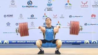 Ilya Ilyin — 242 kg Clean & Jerk