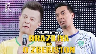 Million jamoasi - Braziliya va O'zbekiston | Миллион жамоаси - Бразилия ва Узбекистон