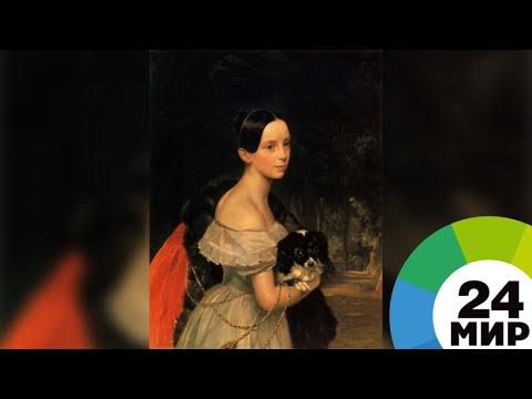 В знаменитом шедевре художника Карла Брюллова найдена ошибка - МИР 24