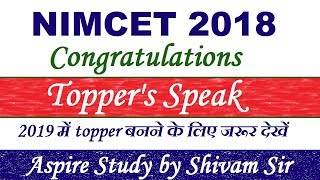 Topper's Speak about NIMCET 2018 Exam