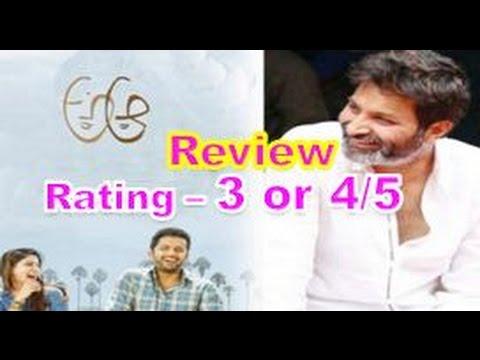 A Aa Movie Review and Rating│Nitin, Samantha, Anupama Parameshwaran, Trivikram│VK Movies│