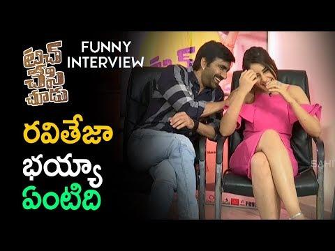 raviteja-&-rashikhanna-hilarious-interview-|-touch-chesi-chudu-2018-movie-special-interview