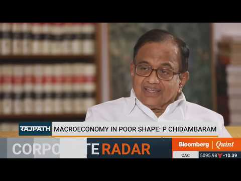 Rajpath: In Conversation With P Chidambaram