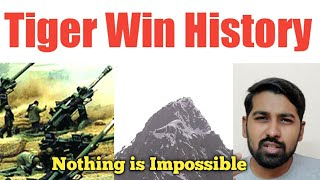 India's Tiger hill Win History | Tamil | Siddhu Mohan