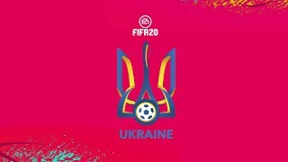 FIFA 20 | Огляд українських футболістів