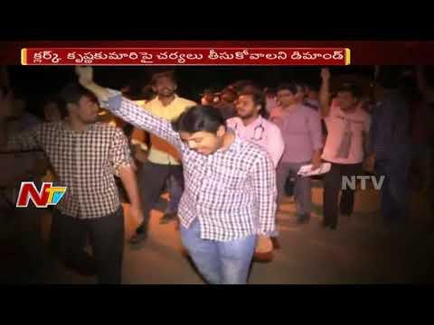 Junior Doctors Boycott Emergency Services in RUIA Hospital in Tirupati || Jr Doctors Vs Clerk