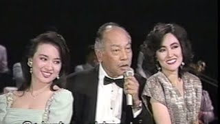 Medley songs:Again / Harbor Lights / Love somebody / It's been a long, long time / Mona Lisa / Buttons and bows Yasuko Agawa 阿川泰子 (vo) Judy Ongg ...