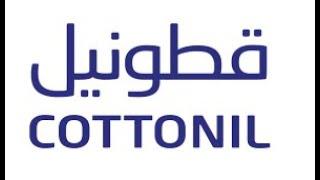 جميع اعلانات قطونيل  في رمضان من2011الي2020