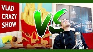 ЛАРИН ПРОТИВ — Vlad Crazy Show (промывание детских мозгов)