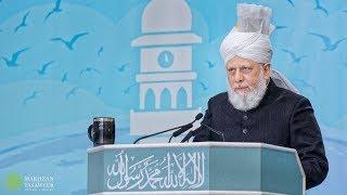 Waqf-e-Nau Should Become Shining Stars of Ahmadiyyat // National Waqfeen-e-Nau Ijtema UK 2018