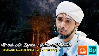 Video Kisah Sakaratul Maut Imam Ahmad bin Hambal - Habib Ali Zaenal Abidin Al Hamid download MP3, 3GP, MP4, WEBM, AVI, FLV September 2018