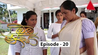 Oba Nisa - Episode 20 | 15th March 2019 Thumbnail