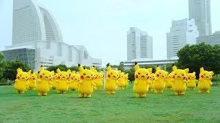 【公式】ピカチュウ自販機誕生! 伊藤園×ポケモン