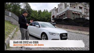 Обзор Audi A6 (С7) 2012 3.0 V6 TFSI.  Как выглядит биток из США