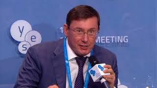 Полное выступление Луценко на YES2017  Саакашвили не будет арестован, а кое кто сядет на 7 лет