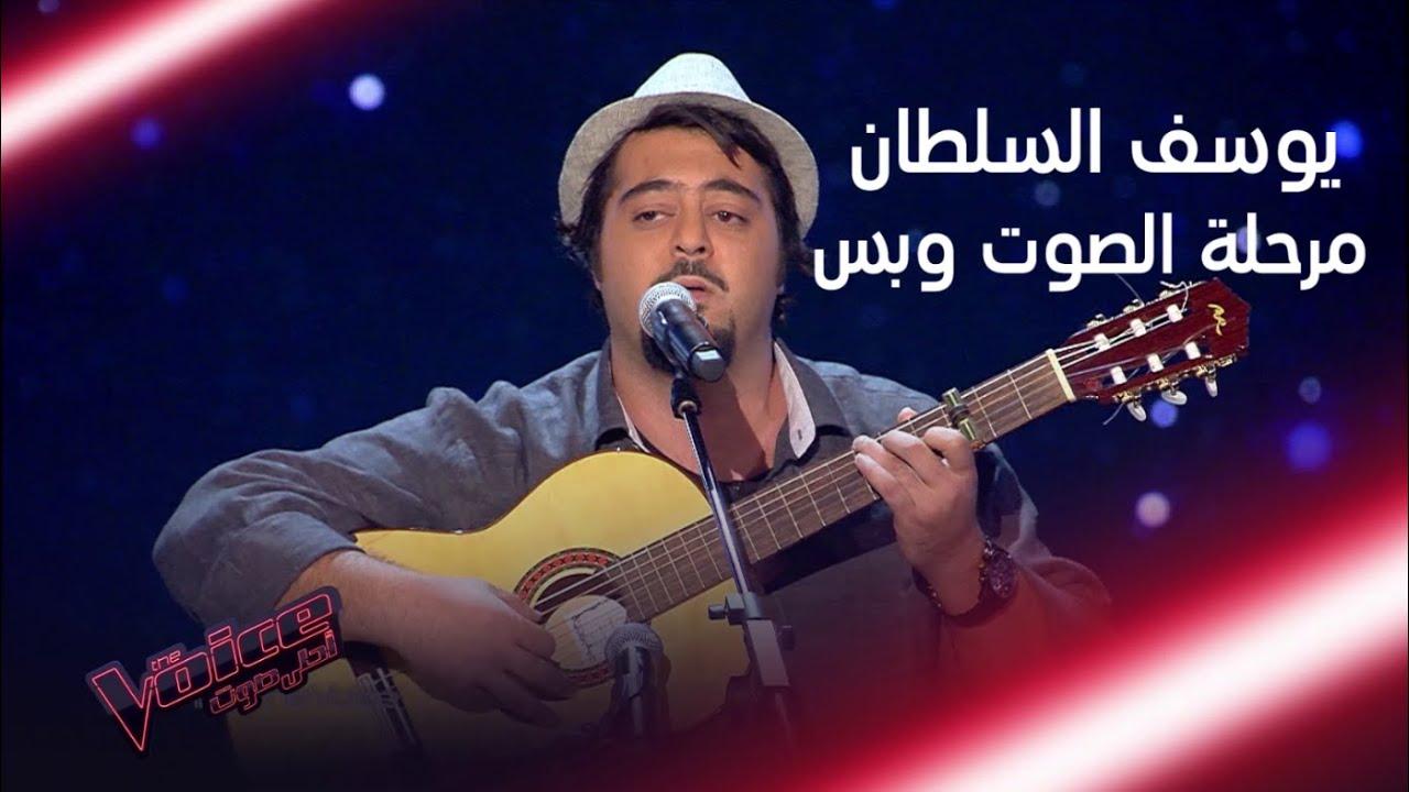 يوسف السلطان الموهبة التي تمسّك بها عاصي الحلاني إلى النهائيات #MBCTheVoice