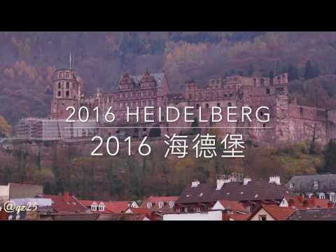 2016 Heidelberg