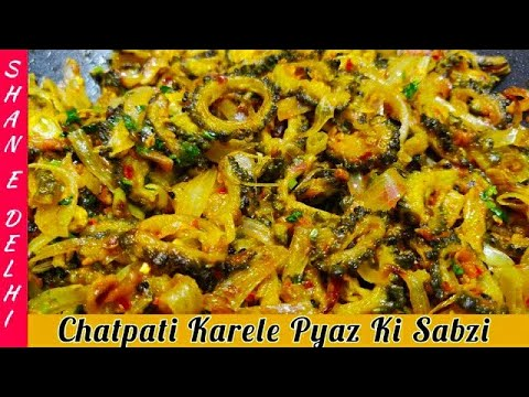 कड़वी नहीं बनेगी करेले की सब्ज़ी Karele Pyaz Ki Sabzi Recipe Karele Ki Sabzi
