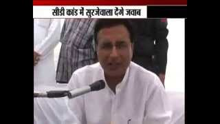 Haryana CD Row : Surjewala to help Hodda Again