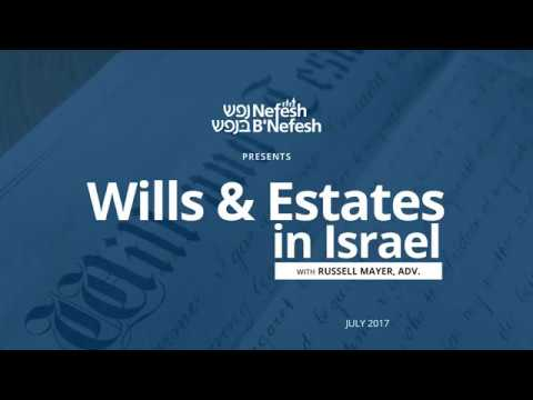 Wills And Estates In Israel - 2017